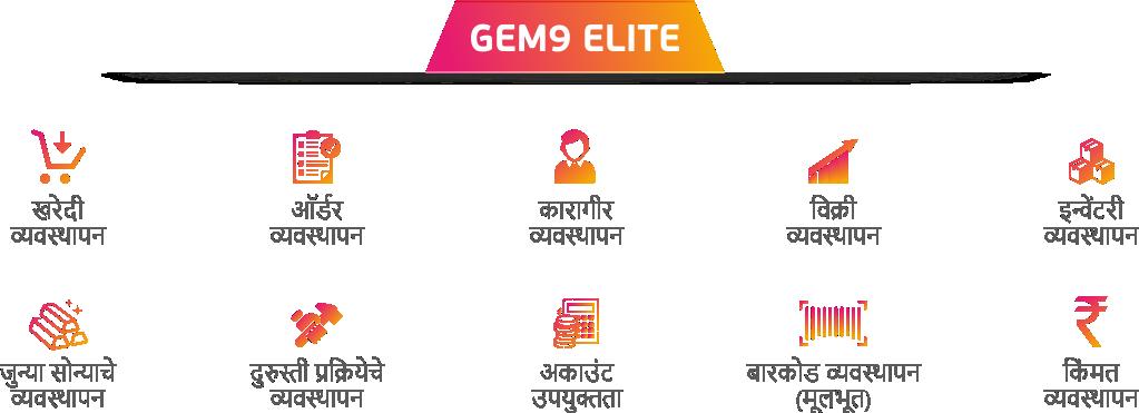 Elite_Marathi
