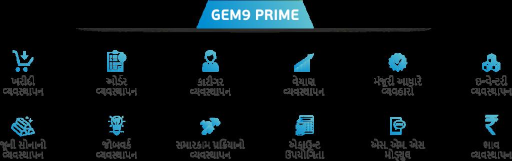 Prime_Gujrati