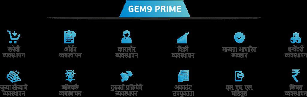 Prime_Marathi
